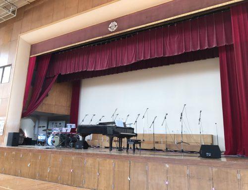 開成町立開成小学校に音響機材レンタル+PAをさせていただきました。