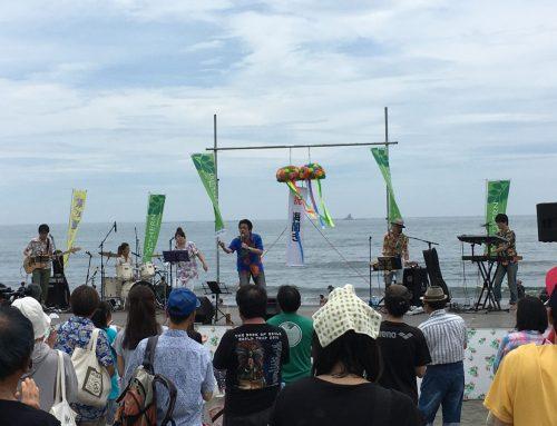 Pearl ドラムセット&Roland JC-120などレンタル@サザンビーチちがさき