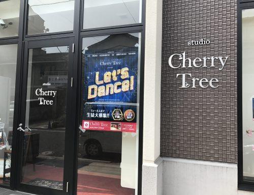 横浜市鶴見にあるStudio CherryThreeにドラムセットをレンタルさせていただきました。