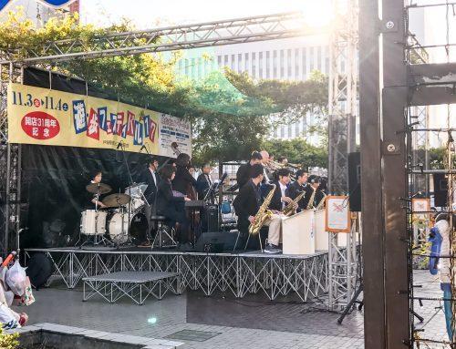 ドラムセット、電子ピアノ、ベースアンプ、パワードモニターレンタル @ 戸塚 遊歩フェスティバル