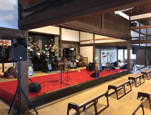PAセットレンタル&音響オペレート @鎌倉建長寺