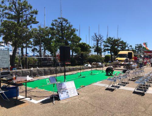 PA機材レンタル&オペレート @江ノ島ハーバーフェスティバル