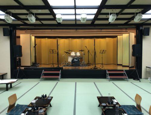 PA機材一式 & ドラムセットレンタル @湯本富士屋ホテル 2F赤富士 箱根