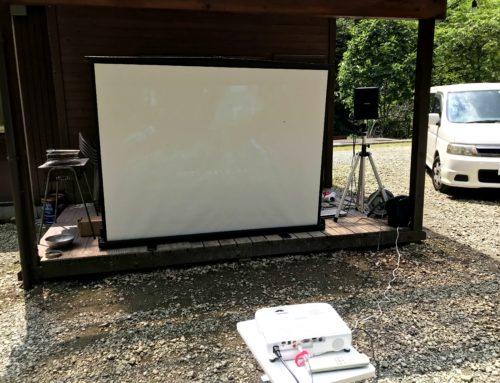 DJ用PA機材&ナイトシネマ用映像機器レンタル @足柄上郡松田町 ミロクキャンプ場
