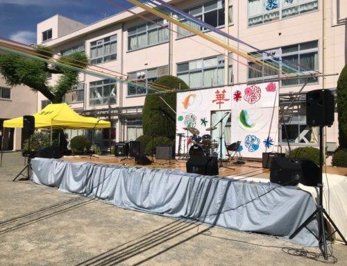 PA機材レンタル&音響オペレート @小田原東高校文化祭