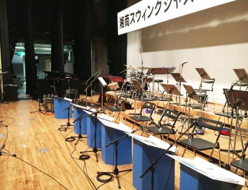 PA機材レンタル&音響オペレート @藤沢市民会館 小ホール オーケストラ コンサート